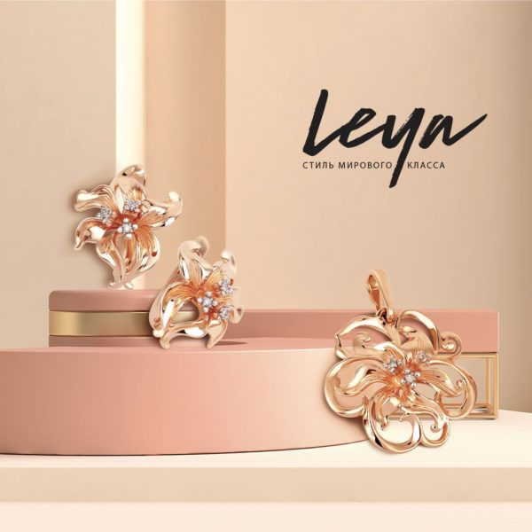 Leya_3[1]